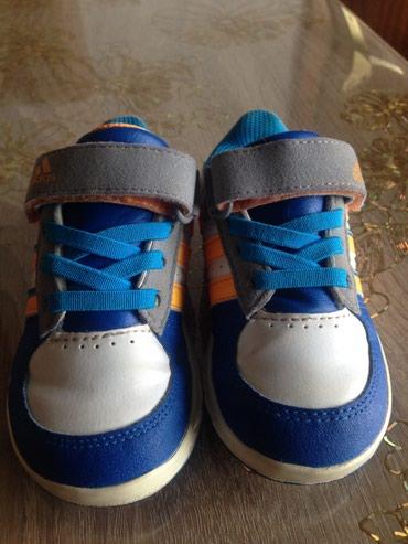 Adidas original decije patike, kozne , ocuvane u odlicnom stanju kao - Jagodina