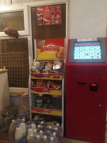 атоми магазин в Кыргызстан: Сдаю магазин в аренду с товаром. Адрес Скандинавский 23. Проходимость