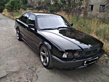 BMW 5 series 2.5 л. 1993