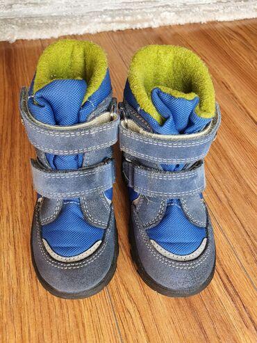 Suknja duzina - Srbija: Na prodaju ciciban cizme za sneg, koriscene par puta na snegu, kao