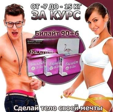 Оптом и в розницу .В розницу 950 оптом от 10шт по 800 в Бишкек