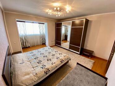 Продается квартира: Индивидуалка, Южные микрорайоны, 3 комнаты, 18 кв. м