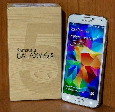 Bakı şəhərində Samsung s 5 250 azn.barmax izi iwliyir