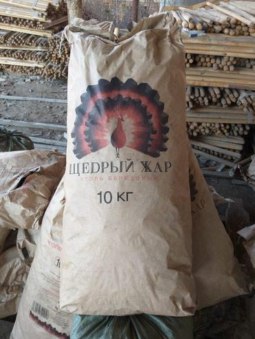 chasy made in japan в Кыргызстан: Древесный уголь  Пачки по 3 кг, 5 кг и 10 кг  Продажа оптом и в розни