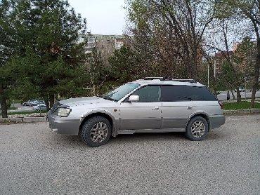 желтый subaru в Кыргызстан: Subaru Legacy