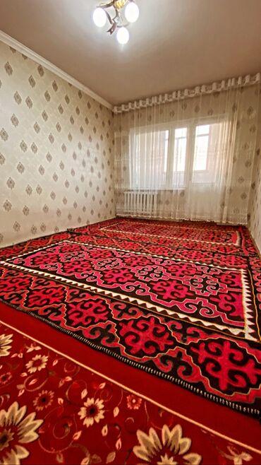 ош квартира суточный in Кыргызстан | ПОСУТОЧНАЯ АРЕНДА КВАРТИР: 105 серия, 1 комната, 35 кв. м Теплый пол