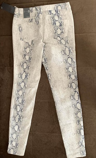 Nove pantalone animal printa,brend C&A