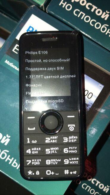 Телефоны оптом из России . Есть много других моделей. Есть смартфоны р