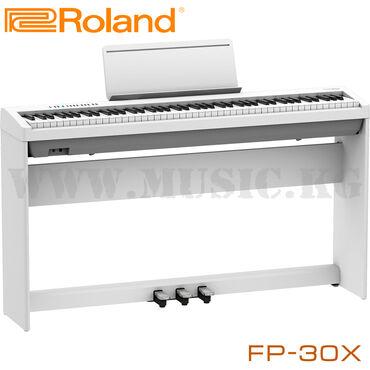 пианино бишкек in Кыргызстан | ПИАНИНО, ФОРТЕПИАНО: Цифровое пианино roland fp-30x wh (в полном комплекте)комплект состоит