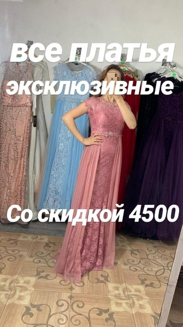 туника из турции в Кыргызстан: Эксклюзивные платья из Турции!!! Грандиозная распродажа в связи с
