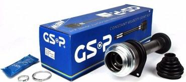 Автозапчасти гранаты GSP - лучший китайский бренд на японские