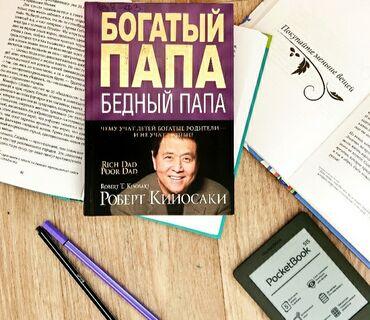 Книга  +Доставка по городу)