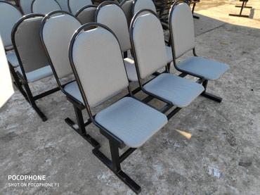 стулья для гостинной недорого в Кыргызстан: Стулья блочные3-4-5-местныеЦена за посадочное место А также имеются