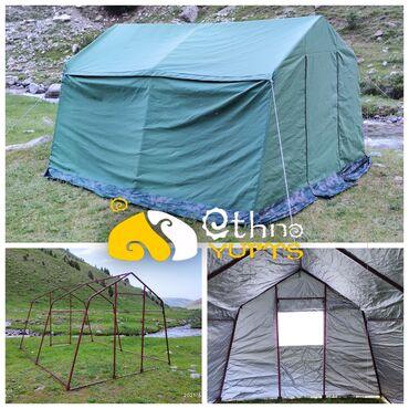 палатки бишкек in Кыргызстан | ПАЛАТКИ: Палатка 3х4м  Площадь 12 квадратных метров Покрытие два слоя! Водонепр