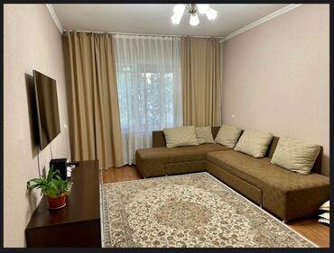 скупка мебели бу бишкек в Кыргызстан: 105 серия, 2 комнаты, 61 кв. м С мебелью, Не сдавалась квартирантам, Животные не проживали