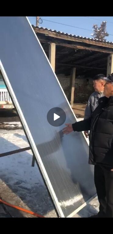 Срочно продаётся солнечные коллекторы для обогрева дома.Тел