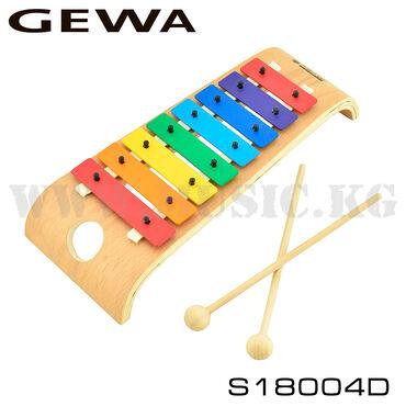 Детский ксилофон Gewa S18004D-8 металлических баров, 2 ударные