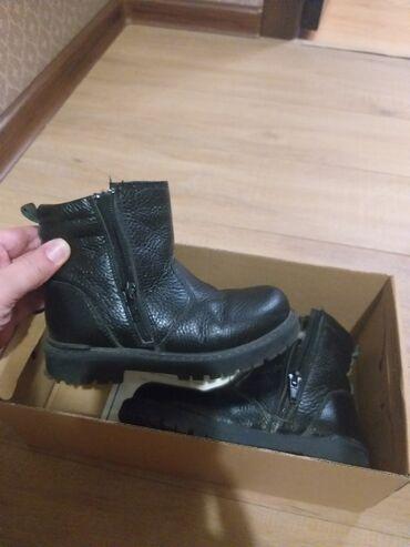 Ботинки зима на мальчика. 27 размер. В отличном состоянии