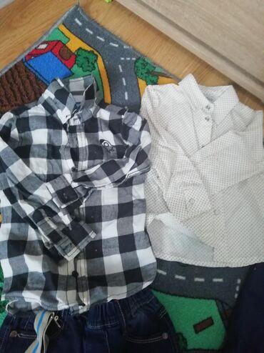 Svečane košulje za dečaka, veličina bele za uzrast 1 god, kariranu