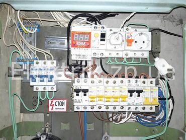 Вызов на дом электрика - Кыргызстан: Монтаж электрики под ключ. вызов электрика 24 часа.  электромонтаж в
