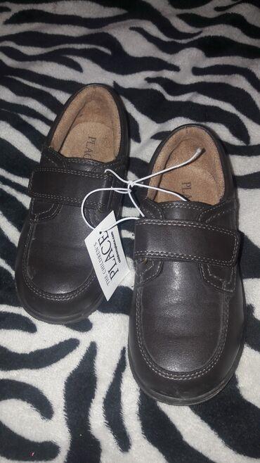 отдам детские вещи бесплатно в Кыргызстан: Туфли носили 1 раз на той, как новые, очень удобные и качественные
