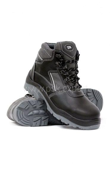 Ботинки Дэлф с металлическим подноском (рабочая обувь)Специально