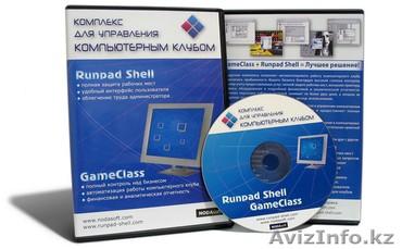 Установка и настройка Gameclass 3 в интернет клубах. в Бишкек - фото 2