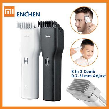 Xiaomi ENCHEN Boost USB смарт электронная машинка для стрижки волос