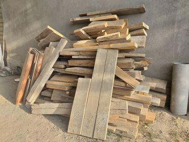 847 объявлений: Отун дрова 1мешок  сухой, стройканын жыгачтары ичкеси да калыңдары да