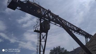 Козловой кран  5,12,30 тонные в Лебединовка