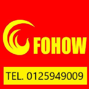 fohow mehsullari - Azərbaycan: Fohow. Bıolojı fəallıga malık gıda əlavəsı. Saglamaşdırıçı və