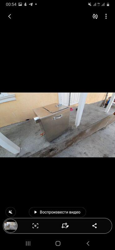 Сухой нашатырь - Кыргызстан: Генератор тяжелого дыма или дым машина, с использованием сухого