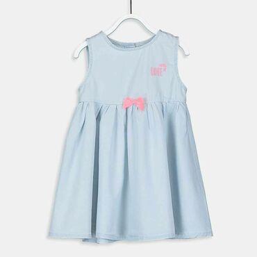 Детские платья в Кыргызстан: Платье LCWaikikiПроизводство: ТурцияКачество: Размеры: 12-18мес