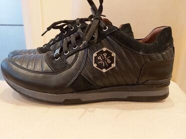 Patike cipele - Srbija: Patike-cipele, kozne, potpuno nove, broj 41