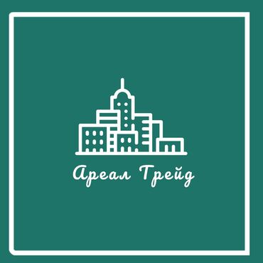 агентство недвижимости бишкек in Кыргызстан   НЕДВИЖИМОСТЬ: Агентство недвижимостиПредлагает набор услуг : Помощь в продаже (в