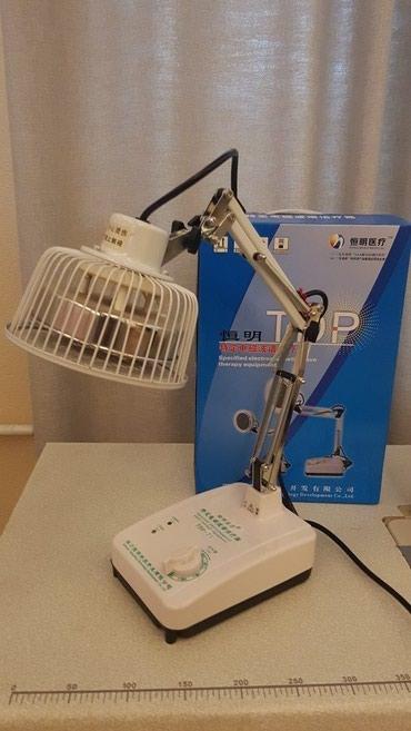 Медицинский электромагнитно-волновый лечебный обогреватель. Новый. в Джалал-Абад