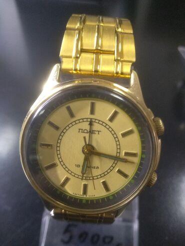 купить золотые часы в бишкеке in Кыргызстан   АВТОЗАПЧАСТИ: Полёт сигнал позолоченные, в хорошем состоянии