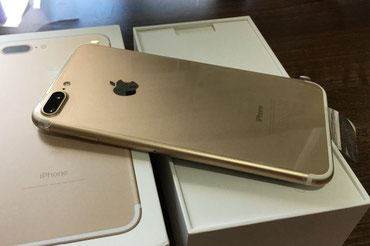A BRAND NEW APPLE IPHONE 7PLUS  128GB σε Ιεράπετρα