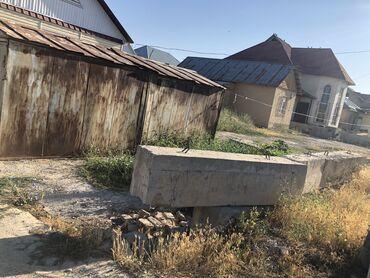 хаггис элит софт 3 цена бишкек в Кыргызстан: 3 комнаты, 4 кв. м