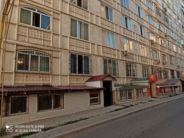 Недвижимость - Джал мкр (в т.ч. Верхний, Нижний, Средний): 46 кв. м, Действующий