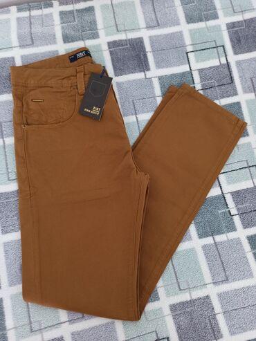 Muške Pantalone | Subotica: Muške pantalone u braon boji. Veličina 31
