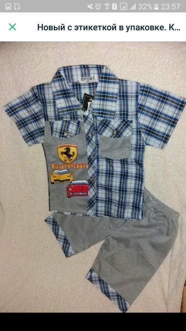 детские-костюмчики в Кыргызстан: Новый детский костюмчик, спереди карманы рабочие, на возраст 2-3года