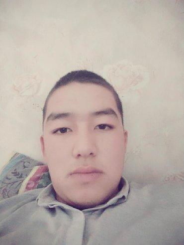 Потерял паспорт . курманалиев в Бишкек