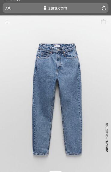 Новенькие джинсы Зара с размером ошиблась продам 36 размер -28 наразу