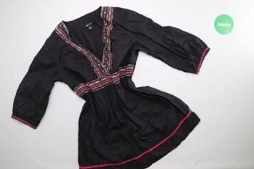 Платье Свободного кроя HM XL