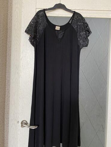 Женская одежда, размеры L до XXL