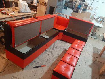 Комплекты столов и стульев в Кыргызстан: Комплекты столов и стульев