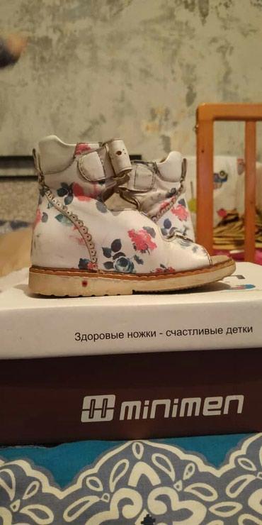 Лечебная ортопедическая обувь на в Бишкек