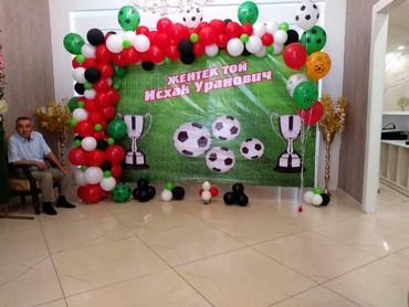 цифры из шаров с полянкой в Кыргызстан: Гирлянда разнокалиберная из шаров  тематическая вечеринка футбол арка