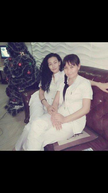массаж на дому!!!расслабляющий   .классический- .спортивный- . в Бишкек